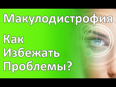 Операции на глазах при астигматизме