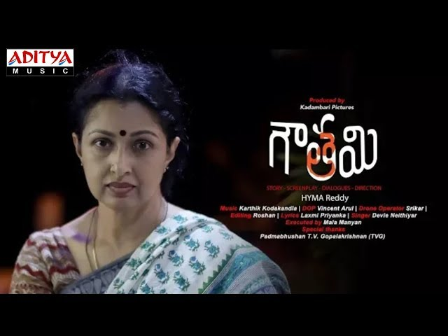 Gautami Telugu Video Song HD | Gautami Tadimalla | Hyma Reddy | Telugu Movie Songs 2018