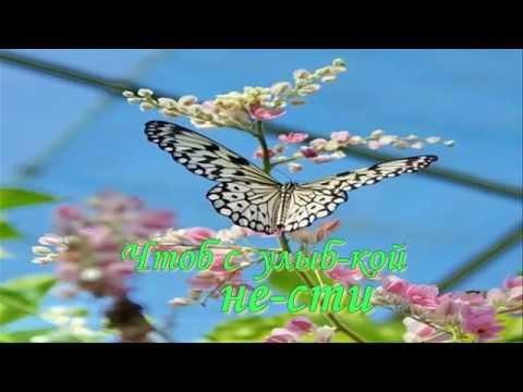 Песня №140 Жизнь пионера720