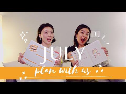 让我们2020下半年逆天改命!子弹笔记 Habit tracker and joy journal