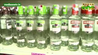 ldf govt may change liquar policy