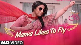 Manva Likes To Fly (Tumhari Sulu)  Vidya Balan