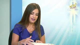 اغاني حصرية إيماني ساطع - 14-06-2019 - نور الشرق - Nour Al Sharq تحميل MP3