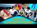 Family Bonding | Choudhary Family | Khushi Punjaban Ft. Vivek Choudhary