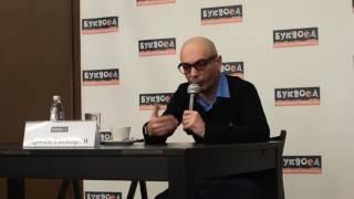prezentatsiya-v-dom-knigi-peterburg-adres
