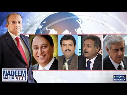 Dr Asim Ki Rehai | Nadeem Malik Live | SAMAA TV | 29 March 2017