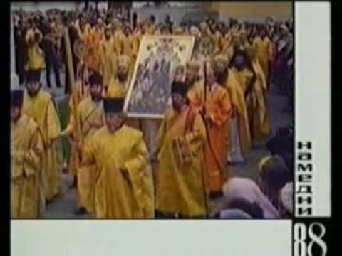 Намедни'1988: 1000 лет крещения Руси