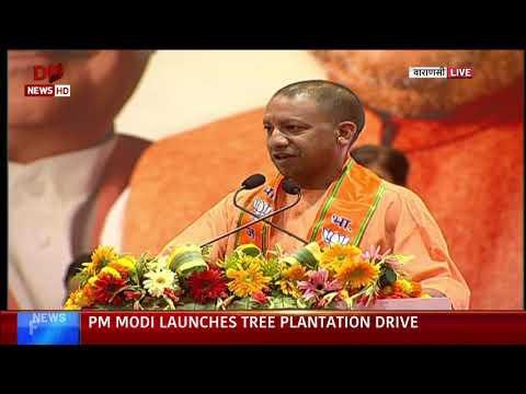 उत्तर प्रदेश के मुख्यमंत्री योगी आदित्यनाथ भाजपा & # 39 के शुभारंभ पर बोलता है की वाराणसी में सदस्यता ड्राइव