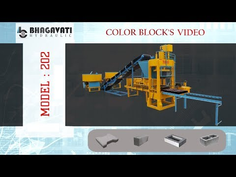 High Pressure Concrete Bricks And Blocks Making Plant With Vibro Compact System