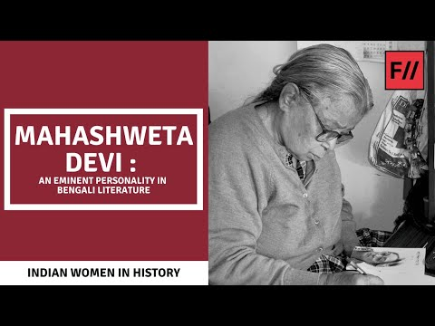 English Literature from the Margins Of Class, Caste, Race and Gender: Reflections on Mahasweta Devi's Rudali