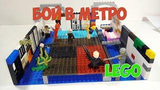 LEGO WW2 NORMANDY/Самоделка из Lego на тему Великая Отечественная Война