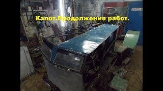 Самодельный трактор.Процесс сборки.Железо на капот #104