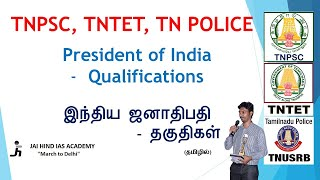 President of India | Qualifications | Unit 5 Indian Polity