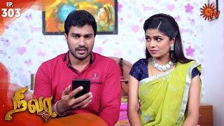 Nila - Episode 303 | 26th March 2020 | Sun TV Serial | Tamil Serial