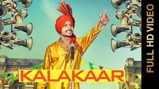 KALAKAAR Full Video  ROMY DARIYE WALA  Latest Punjabi Songs 2016  AMAR AUDIO