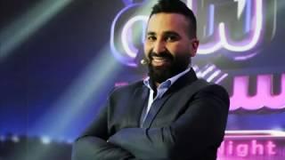 احمد سعد الجديد خليك رقيق يا قلبها 2017 360p تحميل MP3