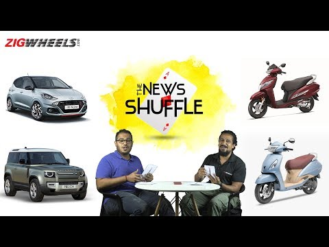 Top 5 Car/Bike News Of The Week| Land Rover Defender| 2020 Honda City | BS6 Honda Activa| ZigWheels