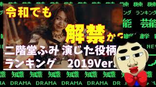 mqdefault - 【ストロベリーナイト・サーガ】姫川の濡れ場はいかに・・・