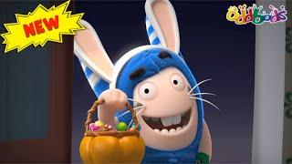 ЧУДДИКИ: Трюки На Хэлоуин | Веселые мультфильмы для детей