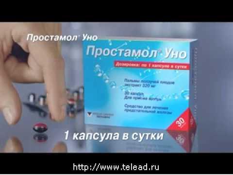Microclysters με βάμμα πρόπολης από προστατίτιδα