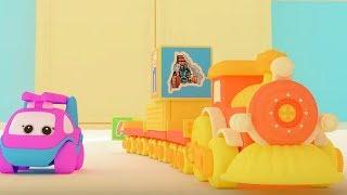 Би-Би Знайки – Буква П -  мультфильм про машинки – учим алфавит