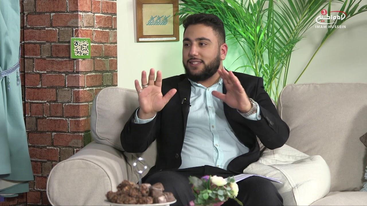 Zeyarat Al Jamah written by Imam Al Hadi (as) | Episode 5