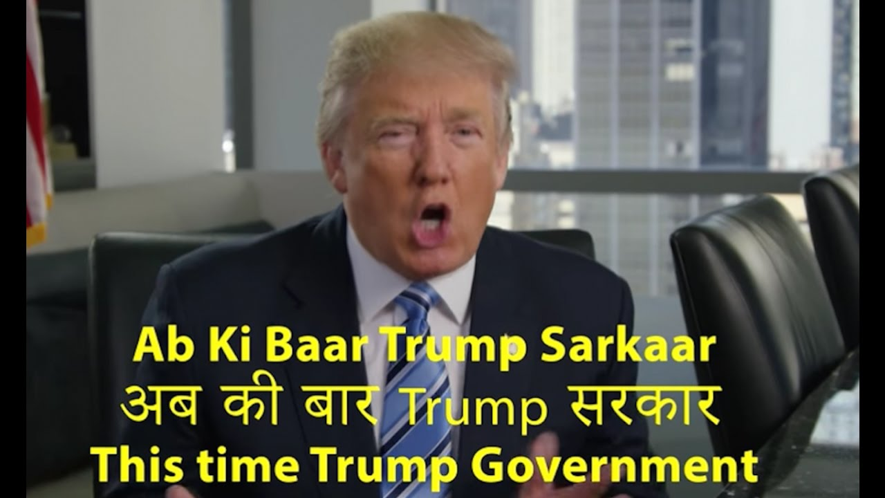 New Trump Ad Targets Indian-Americans thumbnail