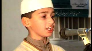 preview picture of video 'Dar e Nabi by Muhammad Ibrahim KTS Haripur'