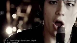 WentzEiji-AwakingEmotion8-5
