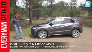 Honda HR-V (RU) 2015 - dabar