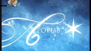 "Кирилл Плетнёв, Кирилл Плетнев, ""Чайка-2007"", номинация ""Прорыв"""