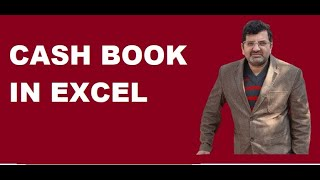 HOW TO CREATE CASH BOOK IN EXCEL