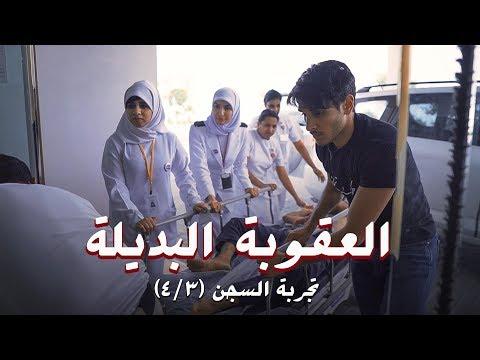 عمر فاروق Omar Farooq