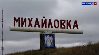 В Волгоградской области выясняют обстоятельства крупного ДТП с пассажирским автобусом