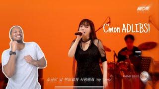 """Park Bom """"Do Re Mi Fa Sol"""" Band Ver  Live Vocal Reaction   Kenny Pop"""