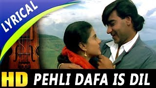 Pehli Dafa Is Dil Mein Bhi With Lyrics | Kumar Sanu, Alka