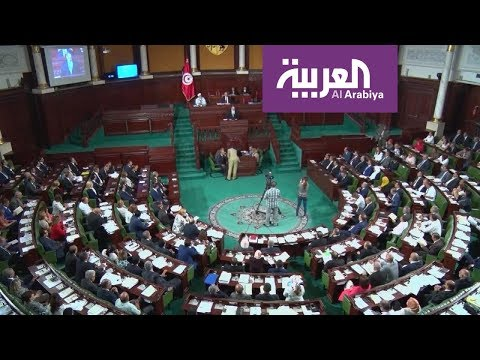 العرب اليوم - شاهد: السياحة البرلمانية ظاهرة جديدة في السياسة التونسية