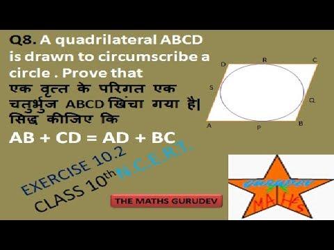 CIRCLES, VRIT, CLASS 10 MATHS, EXERCISE 10.2, QUESTION 8, NCERT SOLUTIONS,THE MATHS GURUDEV,