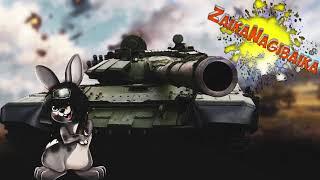 Всем привет!  Меня зовут Надежда, а также отзываюсь на Надюшку, Наденьку и  т.д.))) В ежедневных стримах я играю в аркадные, реалистичные, симуляторные  танковые бои War Thunder. Мой ник в War Thunder – ZaikaNaqibaika. Иногда играю