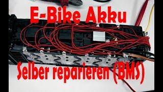 E-Bike Akku selber reparieren | BMS tauschen | SAMSUNG SDI-3610b | Li-Ion