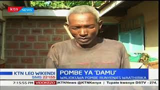 Polisi Runyenjes wachunguza kisa ambapo watu waliripotiwa kukojoa damu baada ya kunywa pombe