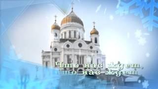 Новогодняя открытка-видеоклип
