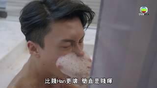 《暖男是如何煉成的》王浩信 - 男人蝕底唔緊要