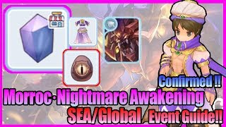 How to get All Reward?! Morroc Nightmare Event Guide!! [Ragnarok M Eternal Love]