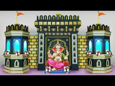mp4 Decoration, download Decoration video klip Decoration