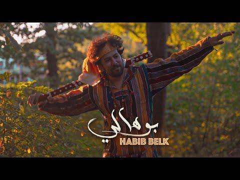 Habib Belk - Bouhali