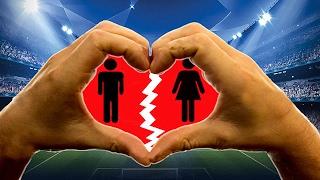 Лига Чемпионов в День святого Валентина: ЧТО ДЕЛАТЬ?! (18+)