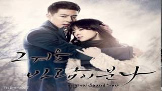 Various Artists - It`s Over (That Winter, The Wind Blows OST)