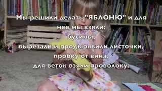 Дети-билингвы. Русский Английский