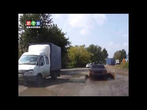 погоня с участием дтп.the chase involving the accident